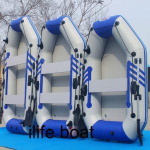 ilife boat